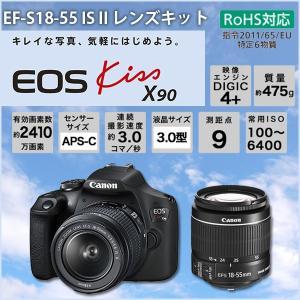 デジタル一眼レフカメラ EOS Kiss X90(W) EF...