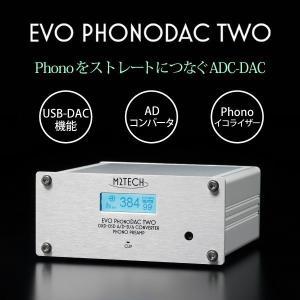 USB-DAC M2TECH Evo PhonoDAC Two 代引不可 同梱不可 roomdesign