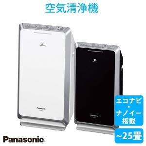 空気清浄機 薄型 〜25畳 ハウスダスト 脱臭 コンパクト 集じん お手入れ簡単 ナノイー エコナビ搭載 Panasonic(パナソニック)ブラック ホワイト F-PXR55-K|roomdesign