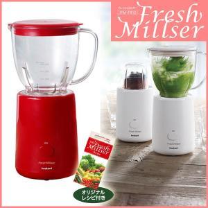 特徴 ◆1〜2人分のジュースが手軽に作れます。  ◆付属のミル容器を使うと、手作り粉末ダシや自家製ふ...