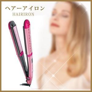 マイナスイオンヘアーアイロン テスコム ITH1500-P ピンク ツバキオイルとマイナスイオンで美しい仕上がりへ!|roomdesign