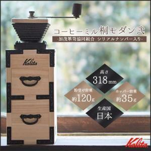 仕様 商品重量 1970g  化粧箱サイズ(mm) 153×137×338  高さ 318mm  ホ...