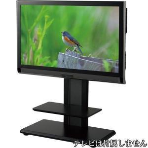 薄型32〜46型用 壁寄せ液晶テレビスタンド TIMEZ K...