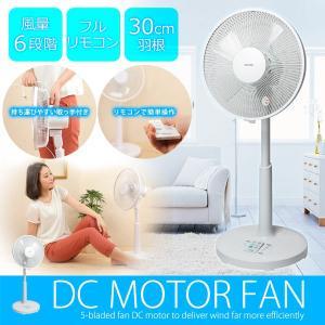 扇風機 DCモーター扇風機 収納リモコン リビング扇風機 3...