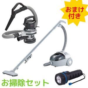 お掃除セット サイクロンクリーナー 洗車サポートクリーナー LEDラバーライト おまけ付き 新生活 福袋|roomdesign