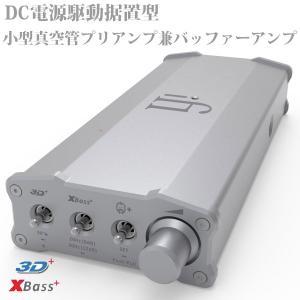 小型真空管プリアンプ兼バッファーアンプ iFI-Audio micro iTube2 代引不可 同梱不可 roomdesign
