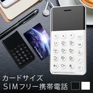 カードサイズのSIMフリー携帯電話  薄さわずか6.5mm、超軽量38g魅力的なカードサイズ携帯  ...