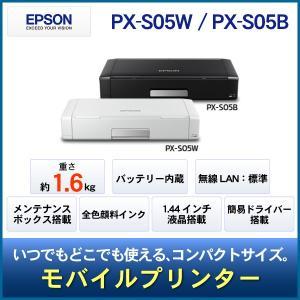 インクジェットプリンタ EPSON PX-S05 A4 モバ...