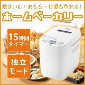 ホームベーカリー 1斤 1.5斤 こね 発酵 焼き もち 甘酒 焼きいも 独立モード搭載  餅つき機 ツインバード TWINBIRD PY-E635W|roomdesign