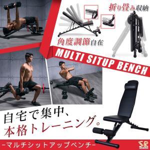 トレーニング器具 筋トレ ベンチ 自宅 用品 腹筋 マルチシットアップベンチ トレーニングベンチ 折りたたみ式 角度調整 フィットネスベンチ 耐荷重250kg|roomdesign