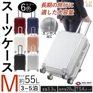 シンプルなデザイン 海外旅行や修学旅行、出張など、 使いやすさで選ぶならファスナータイプ 充実の大容...