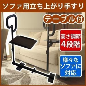 アウトレット品 ソファ用立ち上り手すり SunRuck サンルック SR-SH01 補助手すり 介護 福祉用品 手摺り サポート手すり|roomdesign