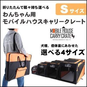 モバイルハウスキャリークレー UNIHABITAT UPC-10S-OR 代引不可 同梱不可|roomdesign