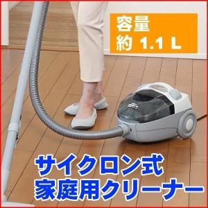 掃除機 サイクロン式 家庭用クリーナー ツインバード TWINBIRD YC-E019SBK クリーナー キャニスター 新生活|roomdesign