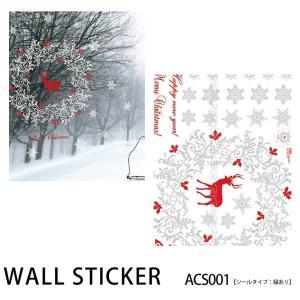 ウォールステッカー Snow CrystalACS001|roomfactory