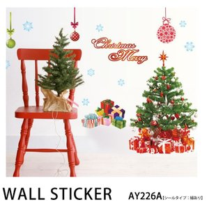 ウォールステッカー クリスマスツリーズAY226A|roomfactory