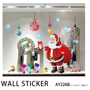 ウォールステッカー プレゼントサンタクロースAY226B|roomfactory