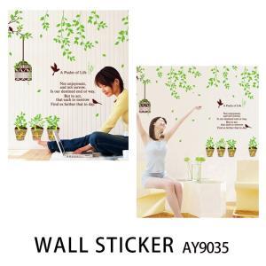 ウォールステッカー ロングフェロー「人生讃歌」AY9035|roomfactory