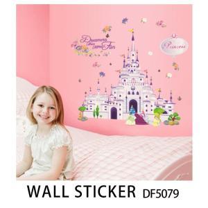 ウォールステッカー プリンセスキャッスルDF5079|roomfactory