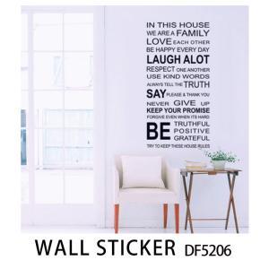 ウォールステッカー モノクロタイポグラフィDF5206|roomfactory