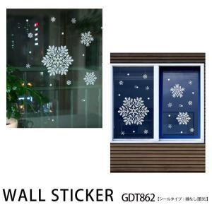 ウォールステッカー 雪の結晶GDT862 (蓄光タイプ)|roomfactory