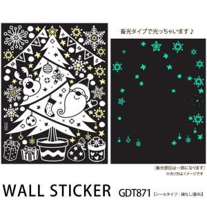 ウォールステッカー ツリー結晶GDT871 (蓄光タイプ)|roomfactory