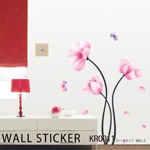 ウォールステッカー ピンクのお花KR0011|roomfactory