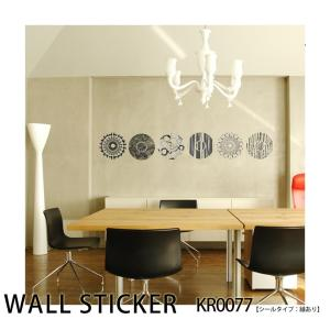 ウォールステッカー ジャパンモダンKR0077|roomfactory