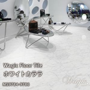 ◆WAGICシール式フロアタイル シンコール MS9784〜MS9786 1枚販売  【サイズ】商品...