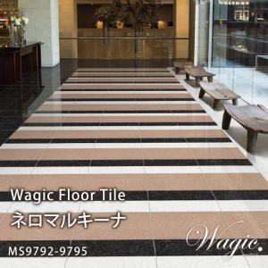 ◆WAGICシール式フロアタイル シンコール MS9792〜MS9795 1枚販売  【サイズ】商品...