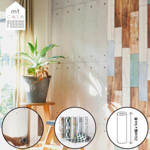 壁紙 壁紙シール おしゃれ 貼ってはがせる壁紙 マスキングテープmt通販 23cm×5m 1本販売|roomfactory