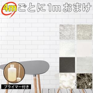 ◆当店の壁紙シートは国内品質調査済みで安心してお使い頂けます◆  【ブランド】(WAGIC)ウォジッ...