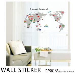 ウォールステッカー 世界地図PS58168|roomfactory