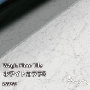 ◆WAGICシール式フロアタイル シンコール RS9787 1枚販売  【サイズ】商品画像に掲載  ...