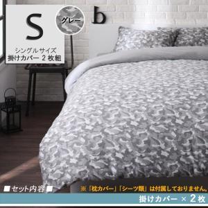 【 商品の大きさ / SIZE 】      150×210cm  【 使われている素材 / MAT...