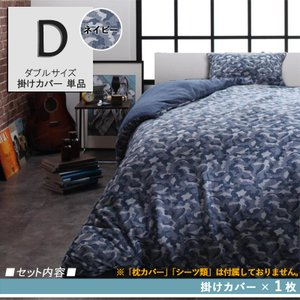 【 商品の大きさ / SIZE 】      190×210cm  【 使われている素材 / MAT...