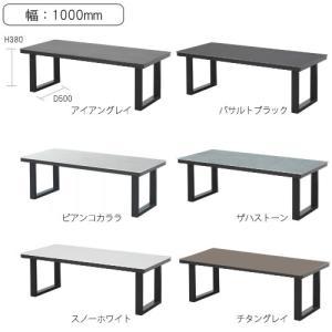 ネオス〔NEOTH〕 100リビングテーブル EL-100TL【セラミック天板/6色/クール/シック...
