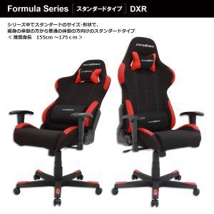 DXRACERフォーミュラシリーズDXR-BKN ブラック|roomworks-online|03