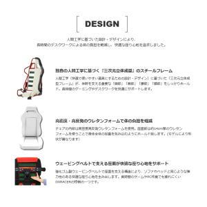 DXRACERフォーミュラシリーズDXR-BKN ブラック|roomworks-online|04
