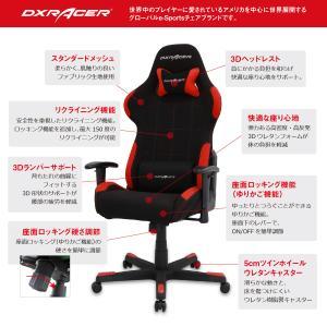 DXRACERフォーミュラシリーズDXR-BKN ブラック|roomworks-online|05