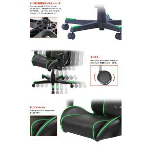 プレミアムPUレザー仕様 デラックスレーサーチェア【DXRACER DXZ-GR(グリーン)】 roomworks-online 05