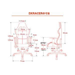 プレミアムPUレザー仕様 デラックスレーサーチェア【DXRACER DXZ-GR(グリーン)】 roomworks-online 09