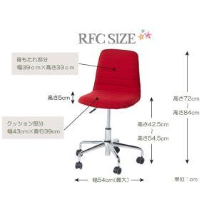 レトロファブリックチェア (RFC) 3色から選べます|roomworks-online|06