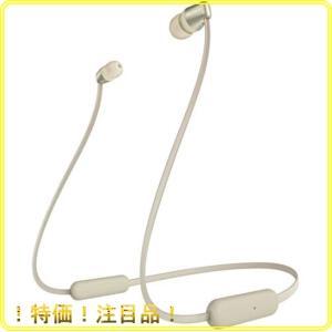 ソニー ワイヤレスイヤホン WI-C310 : Bluetooth対応/最大15時間連続再生/マイク付き フラットケーブル採用 2019年モ|roomy29