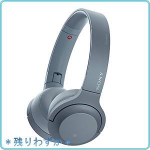 ソニー ワイヤレスヘッドホン h.ear on 2 Mini Wireless WH-H800 : Bluetooth/ハイレゾ対応 最大24時間連続再生 密閉型オンイ|roomy29
