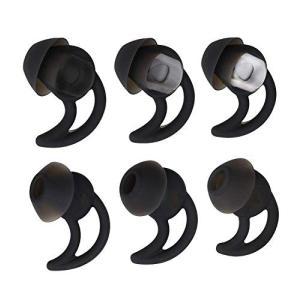 色:ブラック 新しいデザインと柔らかい素材は、より多くのノイズアイソレーション、耳内の安定性と永続的...