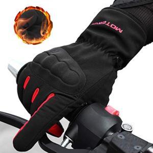 バイク グローブ 冬 オートバイの手袋 バイク 防寒グローブ 裏起毛 自転車 手袋 防水 バイク用 ...