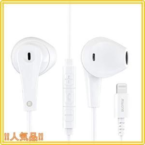 AIWONS iPhone イヤホン MFi認証マイク付きステレオヘッドフォン 純正 Lightning ヘッドホン iPhone/iPad/iPodなど用イヤホ|roomy29