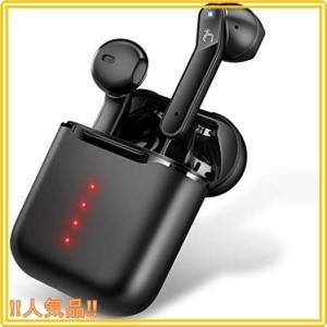 【Bluetooth5.1 完全 ワイヤレス イヤホン】 Bluetooth イヤホン 自動ペアリング ブルートゥース イヤホン インナーイ|roomy29