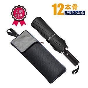 折りたたみ傘 メンズ ワンタッチ自動開閉 大きい コンパクト 軽量 おりたたみ傘 頑丈な12本骨 風に強い 超撥水の画像